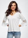Блузка трикотажная с кружевными вставками на рукавах oodji #SECTION_NAME# (белый), 11308096/43222/1000N - вид 2