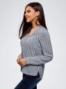 Блузка принтованная из вискозы oodji #SECTION_NAME# (белый), 11411049-1/24681/1075G - вид 2