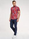 Рубашка хлопковая с короткими рукавами и нагрудным карманом oodji #SECTION_NAME# (красный), 3L410154M/49929N/4579G - вид 6