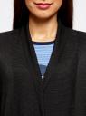 Кардиган удлиненный со струящимися полами oodji для женщины (черный), 73212398/45722/2900N