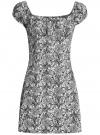 Платье хлопковое со сборками на груди oodji #SECTION_NAME# (серый), 11902047-2B/14885/1029L