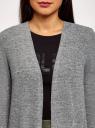 Кардиган удлиненный с разрезами по бокам oodji для женщины (серый), 17900045/45723/2300M