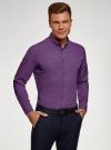 Рубашка базовая приталенная oodji для мужчины (фиолетовый), 3B110019M/44425N/8380G - вид 2