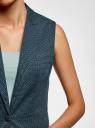 Жилет классический из фактурной ткани oodji для женщины (синий), 12300099-6/46373/7962D
