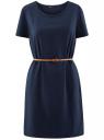 Платье вискозное с ремнем oodji #SECTION_NAME# (синий), 11901154-2/47741/7900N
