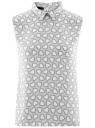 Топ базовый из струящейся ткани oodji для женщины (серый), 14911006B/43414/1229O