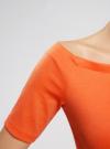 Платье трикотажное с вырезом-лодочкой oodji #SECTION_NAME# (оранжевый), 14007026-1/37809/5500N - вид 5