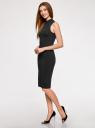 Платье облегающего силуэта с воротником-стойкой oodji #SECTION_NAME# (черный), 14005138-3B/46943/2900N - вид 6