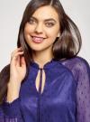Платье шифоновое с манжетами на резинке oodji #SECTION_NAME# (синий), 11914001/46116/7500N - вид 4