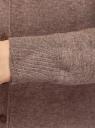 Кардиган вязаный на пуговицах oodji для женщины (коричневый), 73212401-2B/45755/3700M