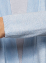 Кардиган свободного силуэта без застежки oodji для женщины (синий), 73212371-1B/48117/7001M