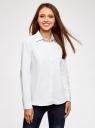 Рубашка хлопковая прямого силуэта oodji для женщины (белый), 11403204/36217/1000N