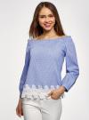 Блузка хлопковая с кружевной отделкой oodji #SECTION_NAME# (синий), 13K24001-1/33511/7510C - вид 2