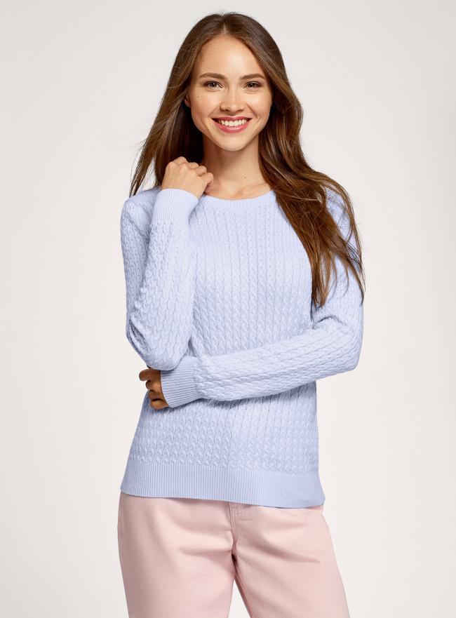 Джемпер фактурной вязки в мелкую косичку oodji для женщины (синий), 73812624-2B/49296/7002N