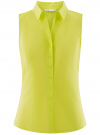 Рубашка базовая без рукавов oodji #SECTION_NAME# (зеленый), 11405063-4B/45510/6A00N