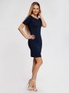 Платье трикотажное с вырезом-лодочкой oodji #SECTION_NAME# (синий), 14007026-1/37809/7900N - вид 6