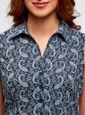 Рубашка базовая без рукавов oodji #SECTION_NAME# (синий), 14905001B/45510/7910E - вид 4