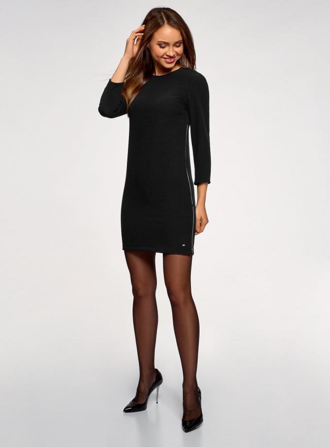 Платье прямого силуэта с декоративными молниями по бокам oodji для женщины (черный), 11914002/42354/2900N