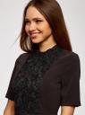 Платье с декоративной отделкой горловины и вставкой из кружева oodji #SECTION_NAME# (черный), 11913033/42250/2900N - вид 4