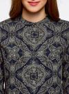 Блузка из вискозы принтованная с воротником-стойкой oodji #SECTION_NAME# (синий), 21411063-2/26346/7923E - вид 4
