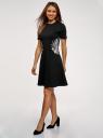 Платье приталенного силуэта на молнии oodji #SECTION_NAME# (черный), 14001226-1/48881/2910P - вид 6