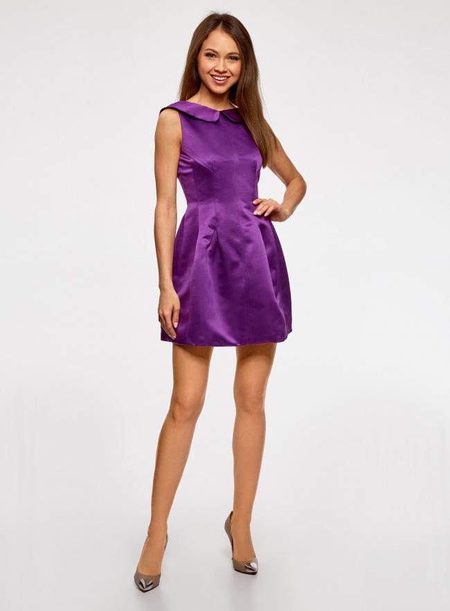 Платье приталенное с V-образным вырезом на спине oodji #SECTION_NAME# (фиолетовый), 12C02005/24393/8301N