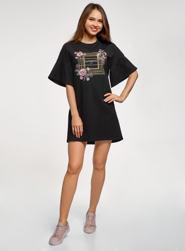 Платье прямого силуэта с вышивкой oodji #SECTION_NAME# (черный), 14000172-6/48033/2993P