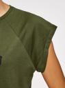 Футболка хлопковая с принтом oodji для женщины (зеленый), 14707001-53/46154/6819P