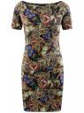 Платье трикотажное с вырезом-лодочкой oodji #SECTION_NAME# (разноцветный), 14007026-2B/42588/3775U
