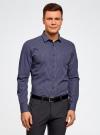 Рубашка базовая из хлопка  oodji для мужчины (синий), 3B110026M/19370N/7910G - вид 2