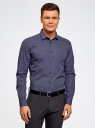 Рубашка базовая из хлопка  oodji #SECTION_NAME# (синий), 3B110026M/19370N/7910G - вид 2