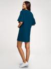 Платье прямого силуэта с воланами на рукавах oodji #SECTION_NAME# (синий), 14000172B/48033/7500N - вид 3