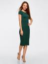 Платье миди с вырезом на спине oodji #SECTION_NAME# (зеленый), 24001104-5B/47420/6900N - вид 6