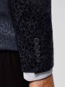 Пиджак жаккардовый приталенного силуэта oodji для мужчины (синий), 2L420249M/48769N/7900O