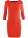 Платье трикотажное базовое oodji #SECTION_NAME# (оранжевый), 14001071-2B/46148/4500N