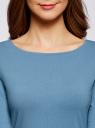 Платье трикотажное облегающего силуэта oodji для женщины (синий), 14001183B/46148/7400N