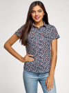 Рубашка хлопковая с нагрудными карманами oodji #SECTION_NAME# (синий), 11402084-3B/12836/7945F - вид 2