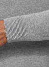 Джемпер базовый с круглым воротом oodji #SECTION_NAME# (серый), 4B112003M/34390N/2302M - вид 5
