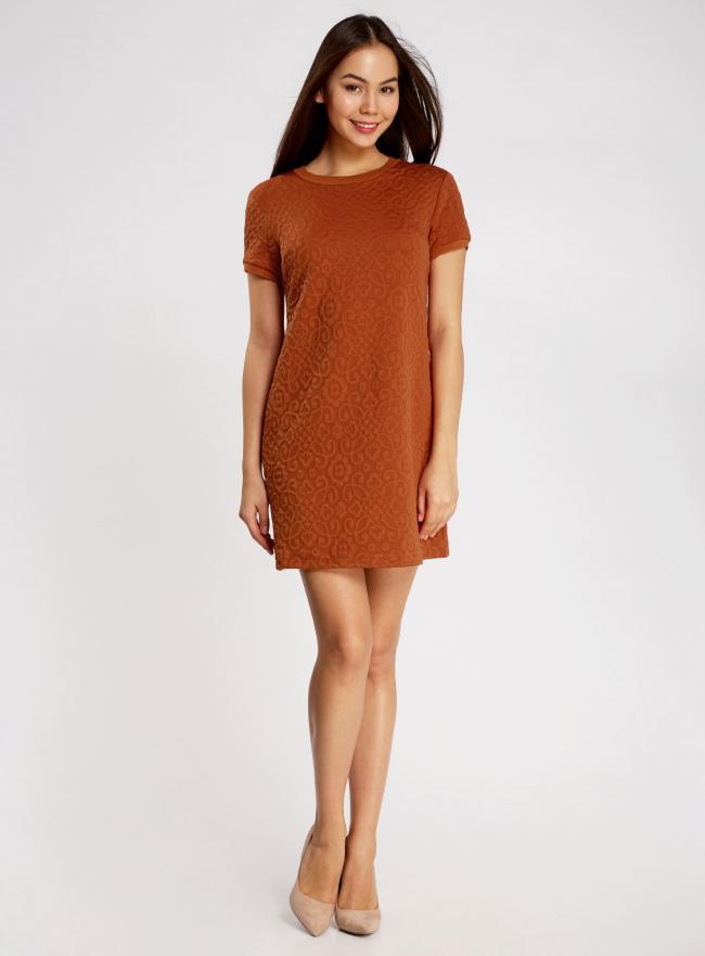 Платье свободного силуэта из фактурной ткани oodji #SECTION_NAME# (оранжевый), 14000162/45984/3100N