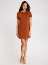 Платье свободного силуэта из фактурной ткани oodji #SECTION_NAME# (оранжевый), 14000162/45984/3100N - вид 2