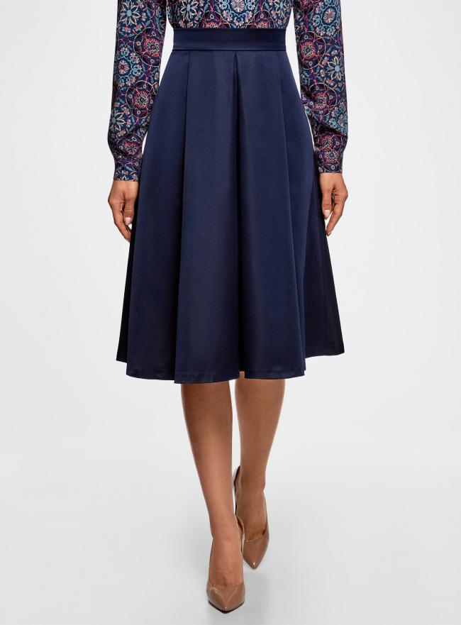 Юбка миди с мягкими складками oodji для женщины (синий), 21600306/47442/7900N