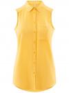 Топ вискозный с рубашечным воротником oodji #SECTION_NAME# (желтый), 14911009B/26346/5100N