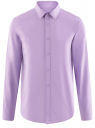 Рубашка базовая приталенного силуэта oodji #SECTION_NAME# (фиолетовый), 3B110012M/23286N/8000N
