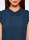 Блузка базовая без рукавов с воротником oodji #SECTION_NAME# (синий), 11411084B/43414/7900N - вид 4
