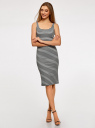 Платье-майка трикотажное oodji #SECTION_NAME# (серый), 14015007-3B/37809/2329S - вид 2