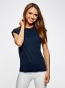 Комплект из двух хлопковых футболок oodji для женщины (разноцветный), 14707001T2/46154/19J1N