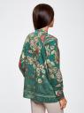 Блузка свободного силуэта с цветочным принтом oodji #SECTION_NAME# (зеленый), 21411109/46038/6D19F - вид 3