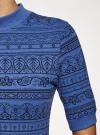 Платье трикотажное с воротником-стойкой oodji #SECTION_NAME# (синий), 14001229/47420/7529E - вид 5
