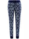 Брюки трикотажные на завязках oodji для женщины (синий), 16701042-1/46919/7920E