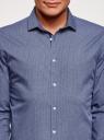 Рубашка хлопковая принтованная oodji #SECTION_NAME# (синий), 3L110326M/19370N/7975G - вид 4